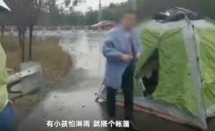 司机带娃高速上搭帐篷等待救援