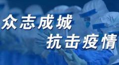 31省区市新增7例境外输入病例 10月7日中国疫情最新消息
