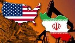 美国宣布制裁伊朗18家银行
