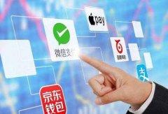 央行称数字人民币和微信支付宝无竞争