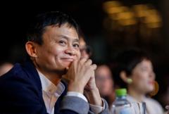 马云将成全球第11大富豪