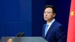 中方对6家美媒驻华分社对等反制