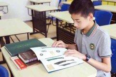 上海初中生发现教科书用图有误