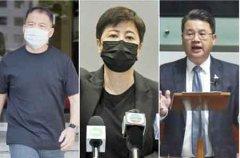 香港多名反对派议员被捕