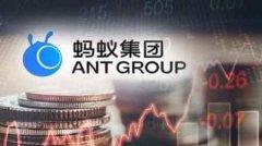 蚂蚁:港股申购款将不计利息退回