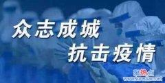 11月16日中国疫情最新消息 31省区市新增境外输入8例