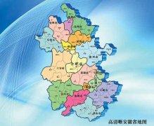皖是哪个省的简称 全国各省市简称大全