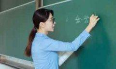 中学老师工资单秒杀程序员