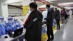 浦东机场相关人员连夜核酸检测