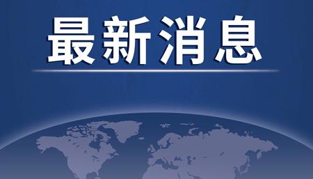 6月11日广东疫情最新消息 广东新增