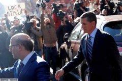 特朗普宣布赦免前国家安全顾问