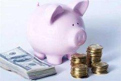 最聪明的存钱方法(安全稳定获利高存钱理财技巧