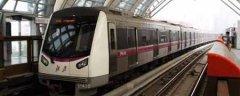 北京地铁运营时间 2020北京地铁运营几点到几点