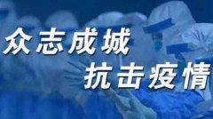 11月30日中国疫情最新消息 31省区市新增确诊18例