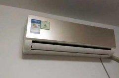 空调制热多少度最好 冬天空调制热温度标准