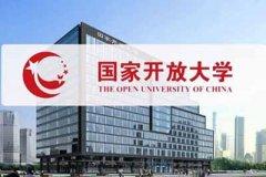 国家开放大学简介 国家开放大学学习网