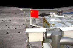 中国在月球首次实现国旗独立展示
