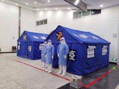 内蒙古疫情最新消息 内蒙古满洲里新增本土病例3例