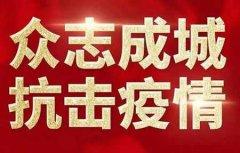 中国疫情最新数据消息:31省区市新增确诊103例 本土94例