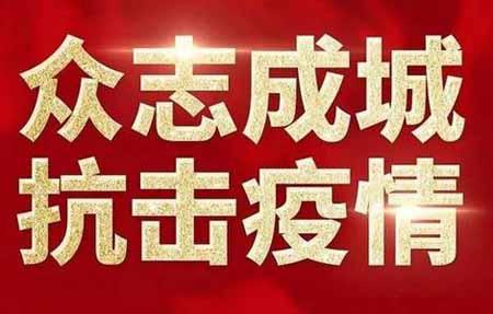 全国疫情最新消息 31省区市新增本土确诊24例