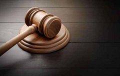 团委书记强奸女企业家判3年