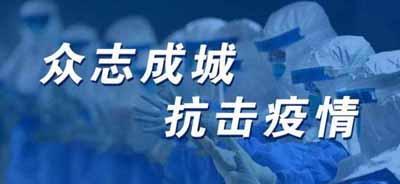 广州6例境内确诊详情公布