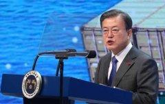 韩总统文在寅:考虑加入CPTPP