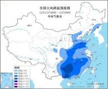 寒潮蓝色预警:全国多地将先后降温