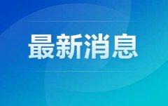 深圳首次招录港澳籍公务员