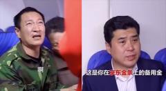 京东金融就争议短视频致歉