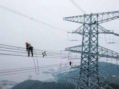 国家发改委回应南方电力吃紧