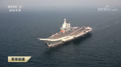 山东舰通过台湾海峡赴南海训练