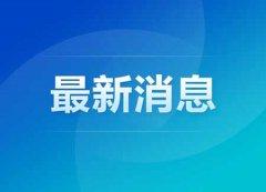 北京疫情最新消息 北京新增7例本地确诊病例