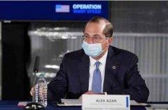 美国卫生部长因新冠被调查