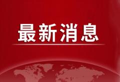 4月3日云南疫情最新消息 云南新增