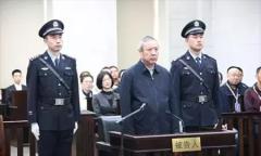 内蒙古涉煤腐败500多名官员被查