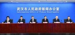 武汉已启动新冠疫苗紧急接种工作