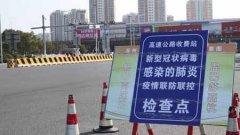 2021年春节还会封城吗