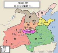 战国七雄地图(战国七雄地图古今对照)