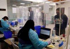 美国报告首例变异新冠病毒感染者