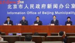 北京顺义疫情因印尼输入病例引起