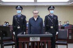 涉案超17亿 赖小民被判死刑