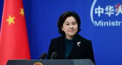 官方回应香港抓捕美国律师