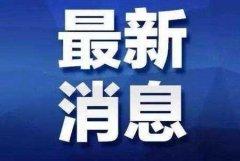 石家庄火车站暂停售票