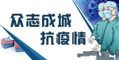 31省新增本土病例85例:河北82例 1月