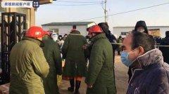 山东栖霞金矿爆炸22人被困