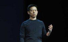 贾跃亭甘薇3000万房产被强制拍卖