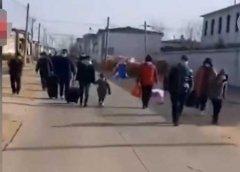 石家庄两万村民转移隔离