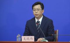 北京一确诊病例隐瞒行程被立案侦