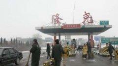 河北隆尧全县居民居家隔离